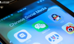 六度通讯:基于手机号和通讯录的深度挖掘与扩展的社交产品