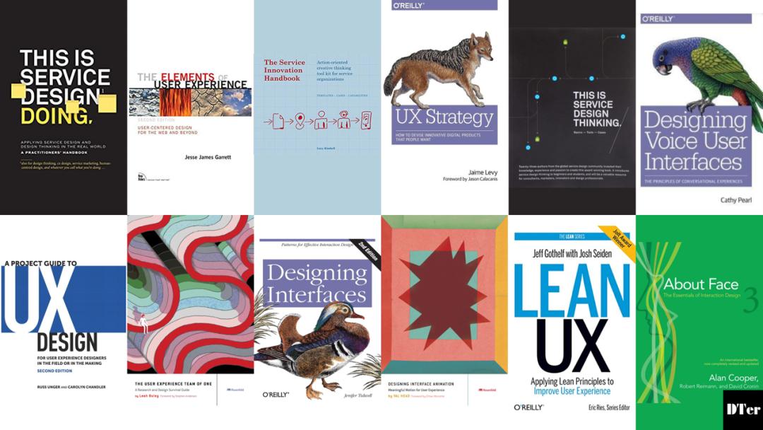 从用户界面设计师过渡到体验设计师