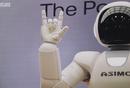 一個電話機器人到底是如何工作的?