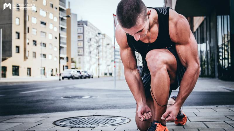 2020年运动健身娱乐App商业化研究报告