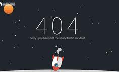 一個有趣的404頁面,是如何體現的?