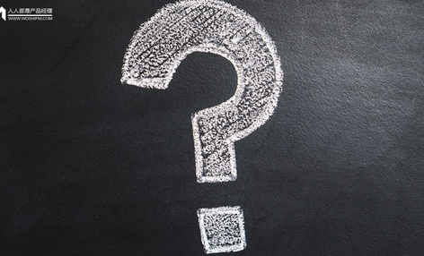如何给你的互联网产品起个好名字?