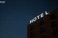 酒店OTA平台如何辅助用户决策——酒店详情页(一)