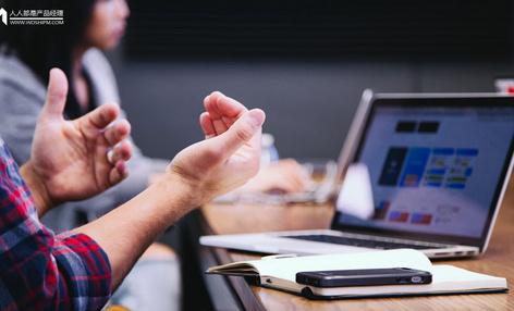 在小公司,如何进行产品改版升级?