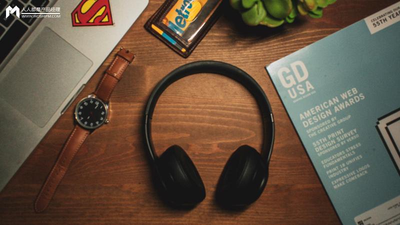 在线音乐战场:酷狗音乐的差异化运营