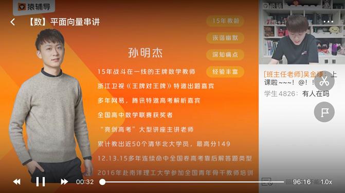 猿辅导_K12独角兽万字解读by Sunfly