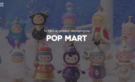 泡泡玛特启示录:如何让大众消费者患上收藏癖?