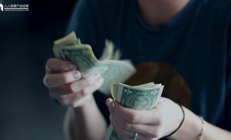 互联网金融入行辅导   第三期:第三方支付