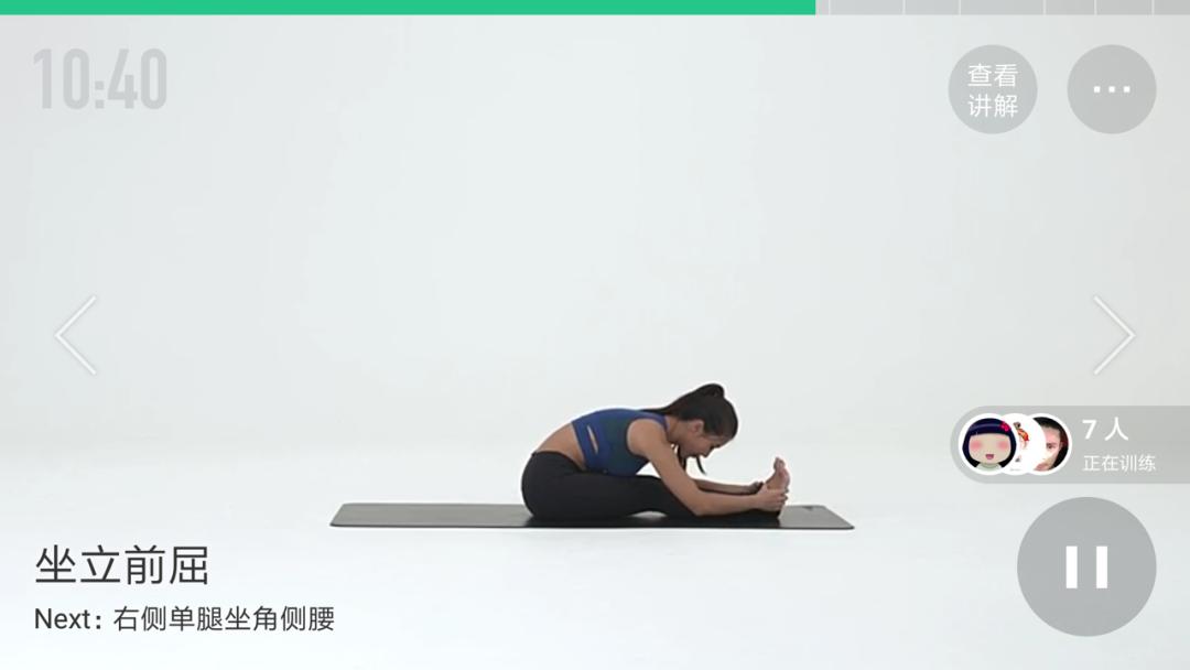 懒得动的话,做做瑜伽也不错。