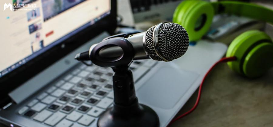 直播电商观察:价值、平台差异和未来猜想