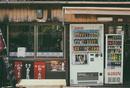 会员产品规划:便利店会员产品建设