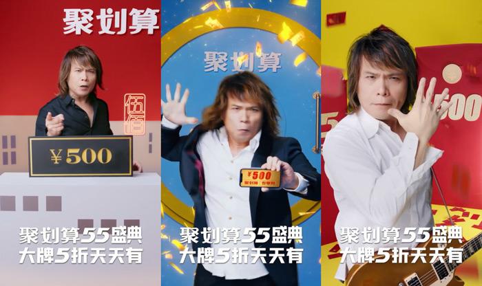 喜茶新广告翻车,土味营销正在毁掉你的品牌