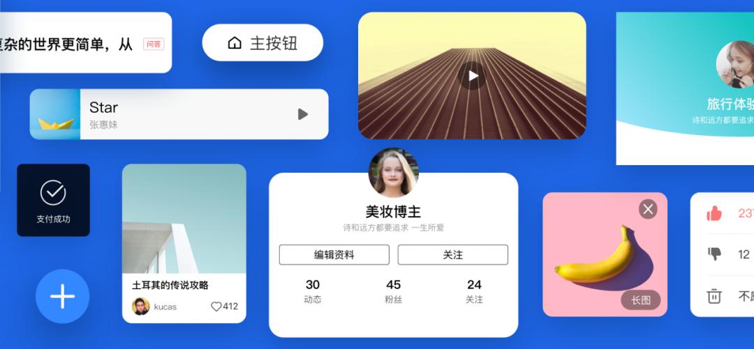百度智能小程序体验资产构建之旅   Smart UI 探索