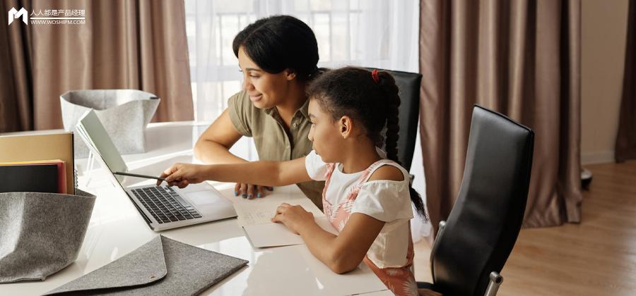 产品分析:猿辅导为何备受家长和孩子的青睐插图