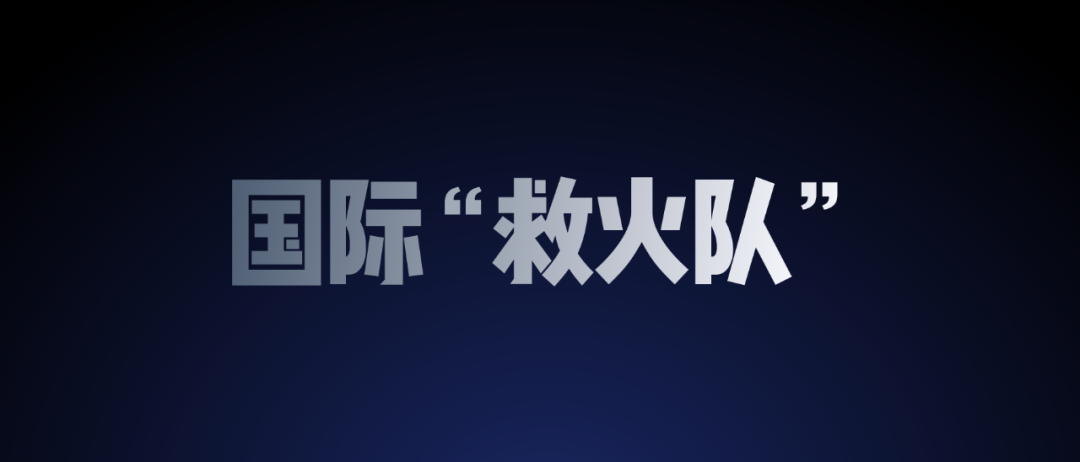 「雷军万字总结」小米十周年公开演讲全文