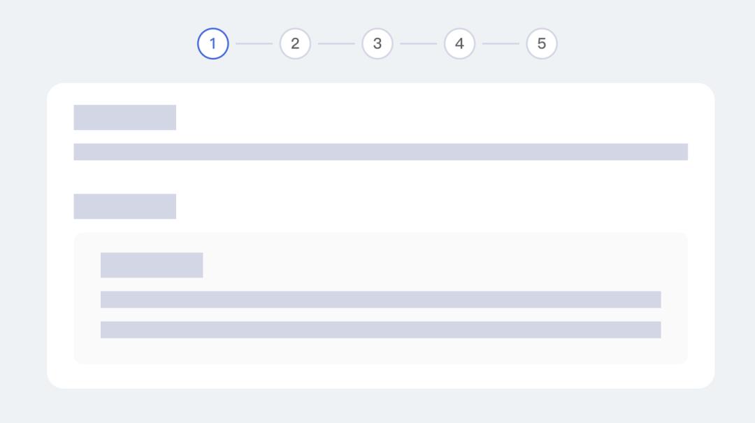 如何设计一个超长长长长长的复杂表单
