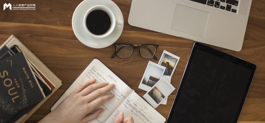 产品体验报告:微信读书,让阅读不再孤独插图