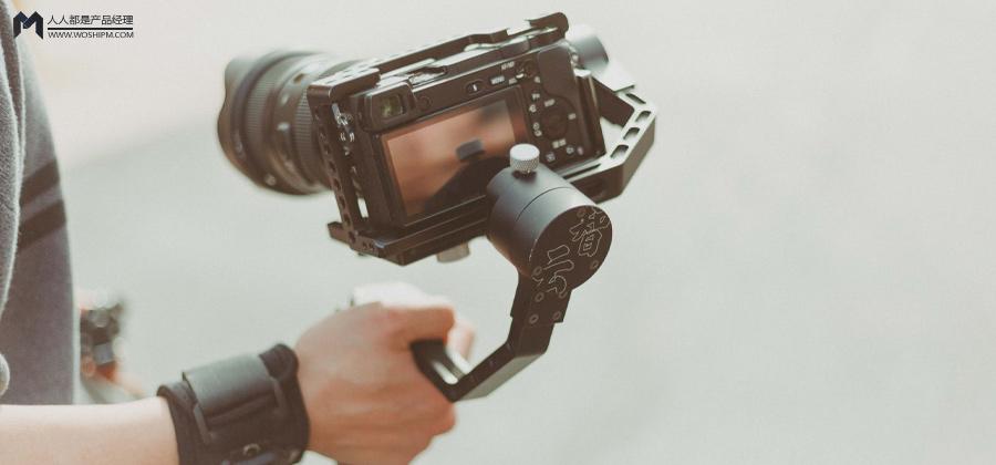 """短视频涨粉技巧之""""用户心理"""":把握4种心理,让你的短视频人气爆棚!"""