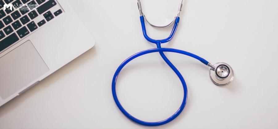 大健康项目的未来是怎样的