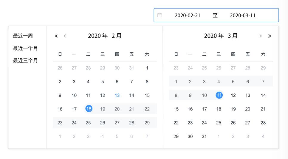 一份平平无奇的web端表格设计需求文档说明