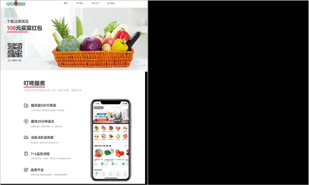 怎么做,农产品在线销售的服务化