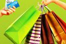 不一样的双十一解读:根据用户消费心理和习惯产生的促销手段