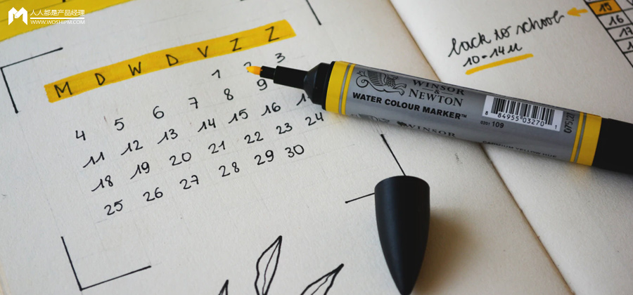 如何做一本赚钱的日历?
