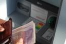 房抵貸金融服務競品分析