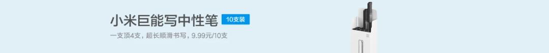 90%高转化的互联网文案,都符合这4个特点