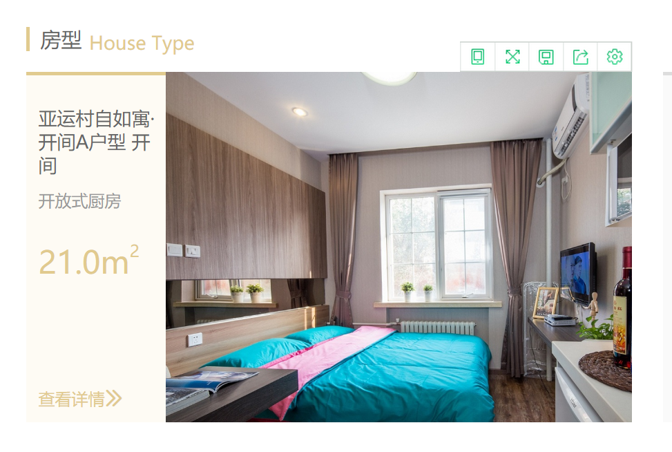 长租公寓另有将来吗?