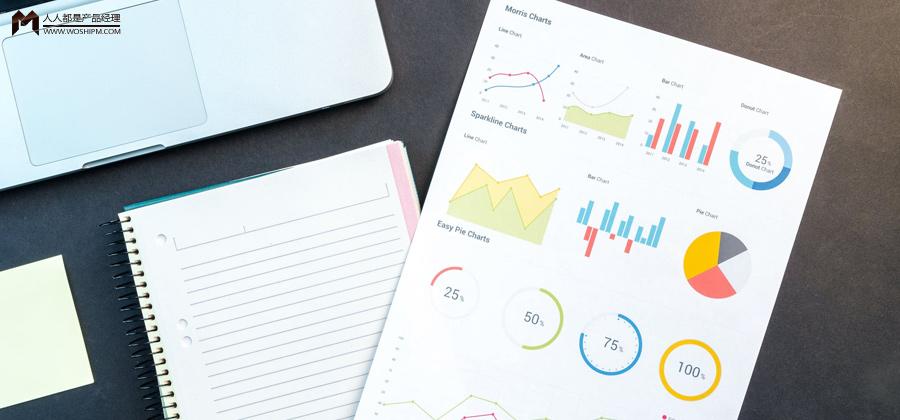 数据分析必备——统计学入门基础知识