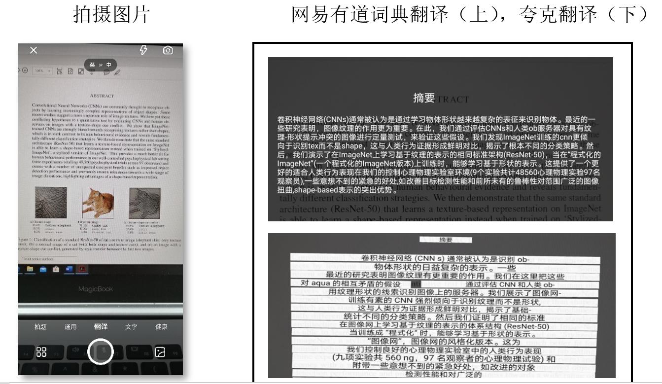 夸克产品分析报告:如何以用户为核心打造内容聚合平台插图21