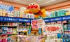 """名创优品计划上市,但""""十元店""""们的危机仍未解"""
