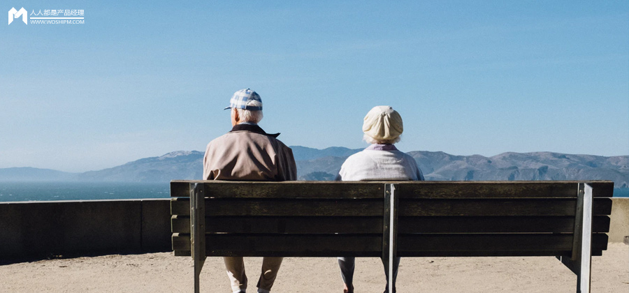 家族群里的爆款文章,是怎么收割老年人的?