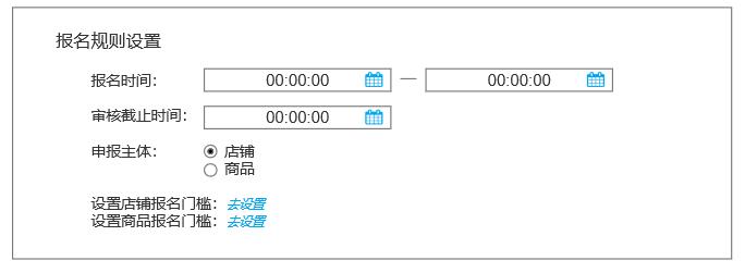 电商优惠券产品设计:整体框架分析插图10