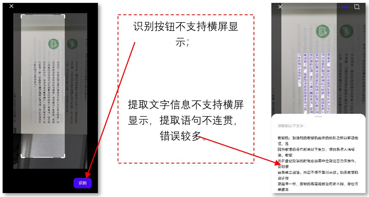 夸克产品分析报告:如何以用户为核心打造内容聚合平台插图20