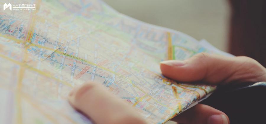 产品体验报告:高德地图——地图软件中的行业黑马插图