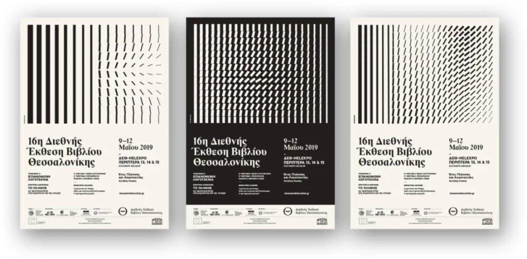 Typographics品牌设计标识