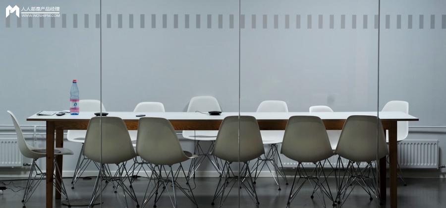 互联网化的今天,我们还需要线下会议营销吗?