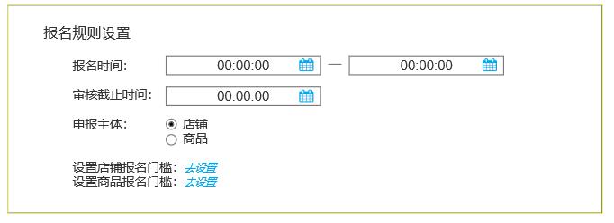 电商优惠券产品设计:整体框架分析插图21