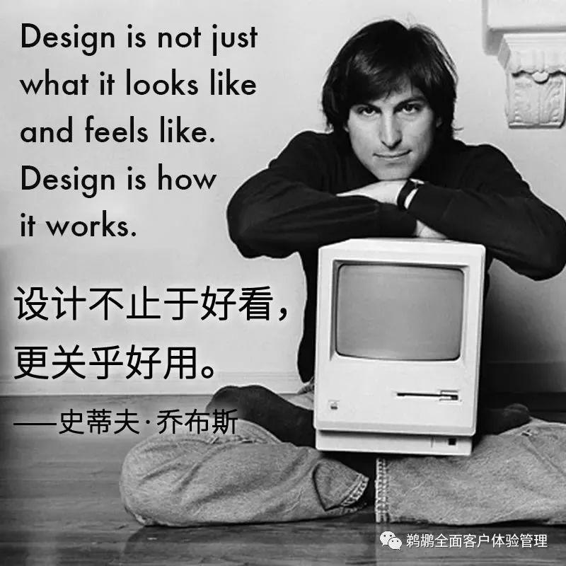 如何在产品开发中保证设计质量和体验?