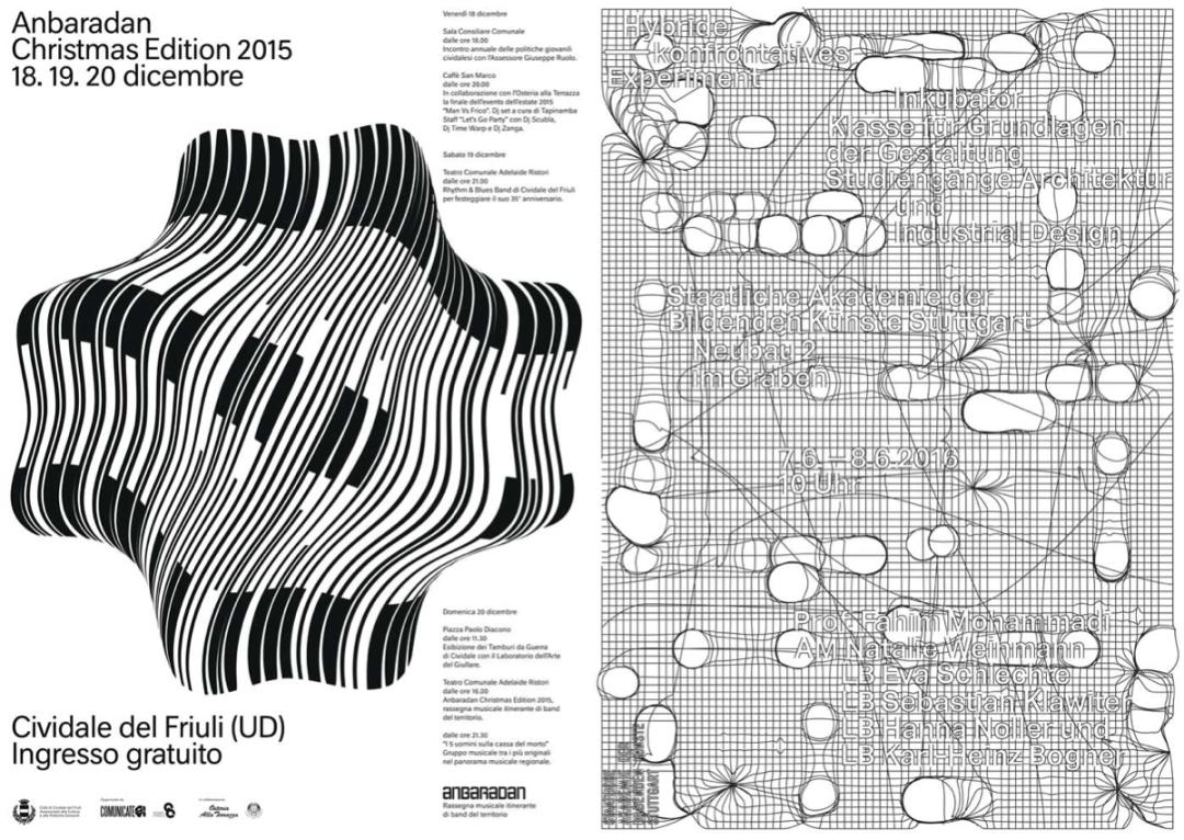 舒格兰平面设计节海报