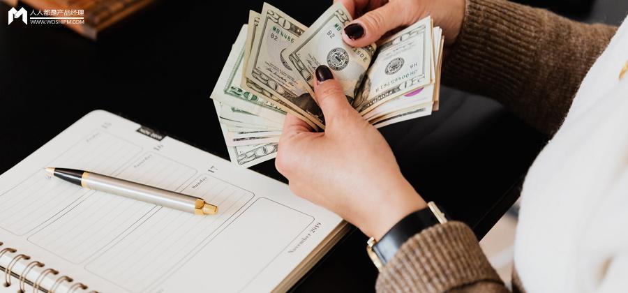 2020,如何说服年轻人掏出兜里的钱?