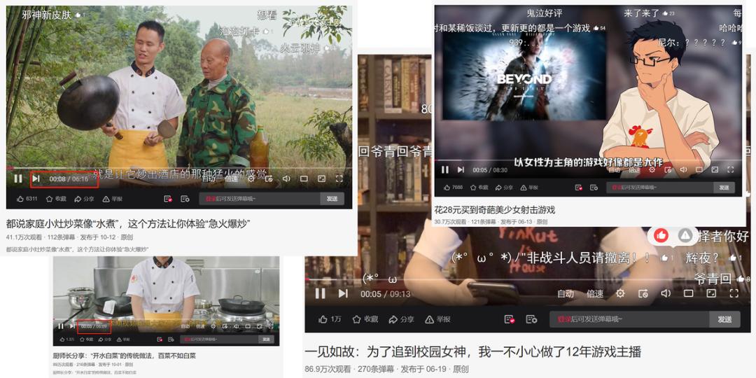 视频中场:中视频的复兴与前路