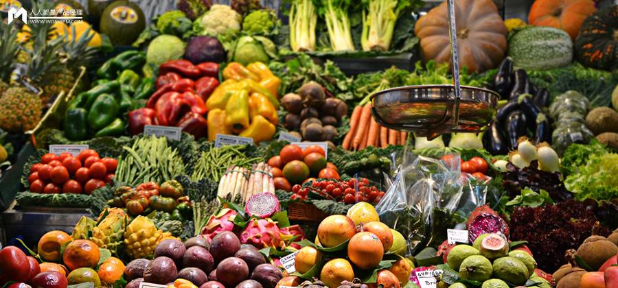 社区团购产品竞品分析:美团优选、橙心优选、多多买菜、兴盛优选插图