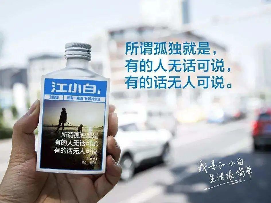 空手 | 如何打造一个成功的梅酒&米酒品牌?