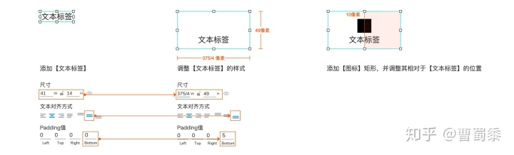 如何快速高效创建产品原型组件之APP ToolBar组件
