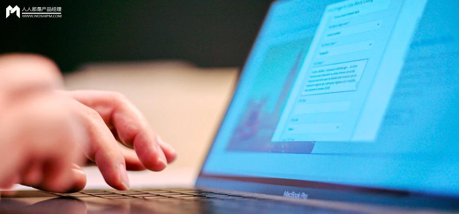 内容型产品中用户管理功能的分析与设计