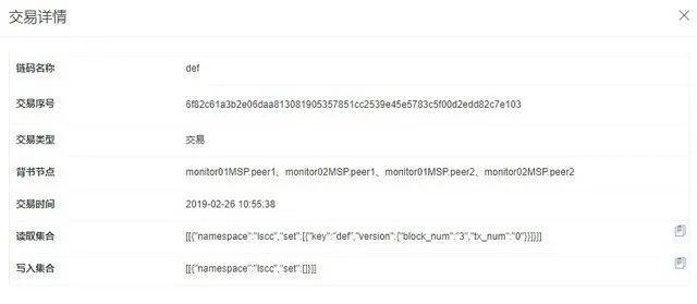 如何设计一个完备的区块链浏览器