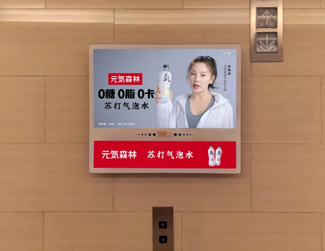 品牌广告是如何利用人的快思维来激发购买冲动的?